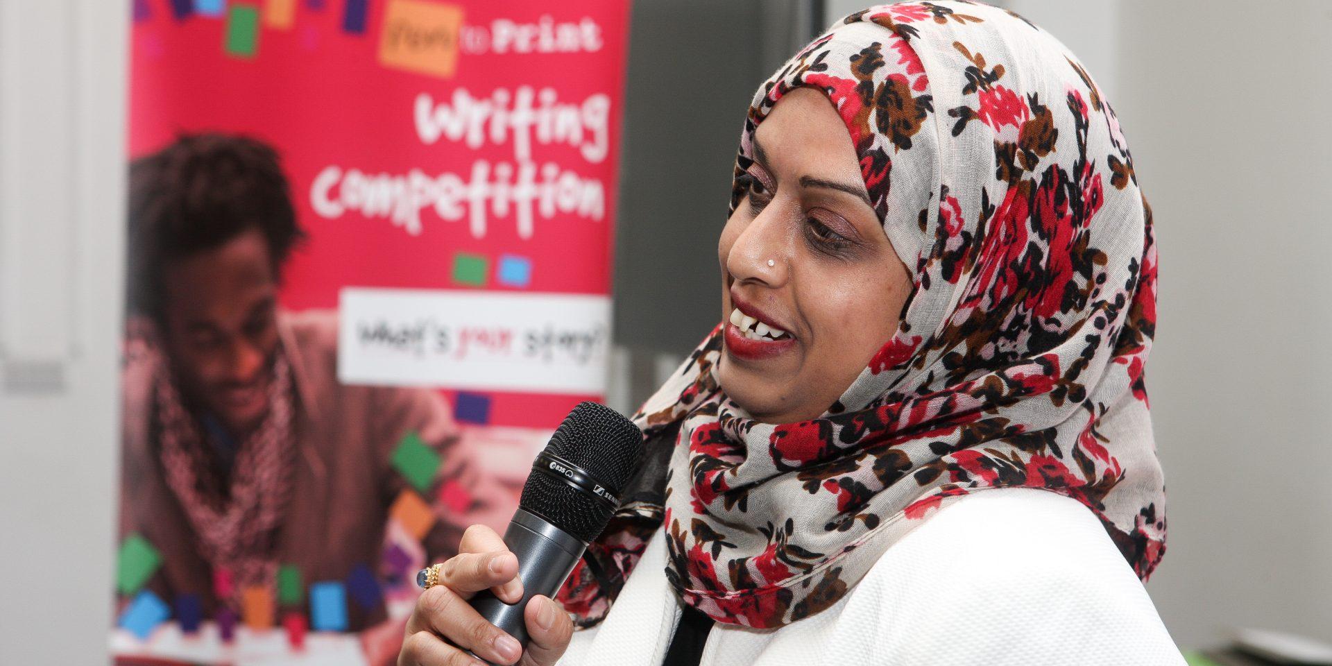 Farzana Hakim